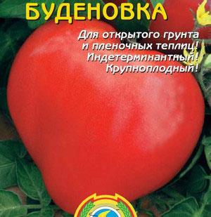 """Томат """"Буденовка"""": отзывы о нем, тех, кто выращивал его"""