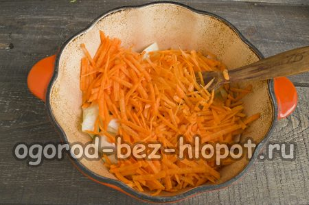 добавить к луку морковь