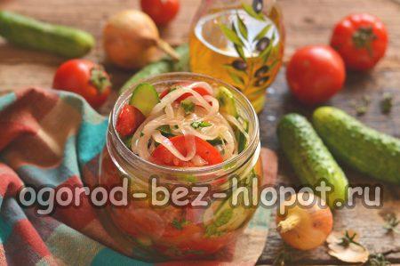 """Салат из огурцов и помидоров на зиму """"Пальчики оближешь"""", рецепт с фото"""