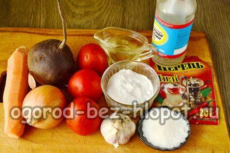 продукты для салата на зиму