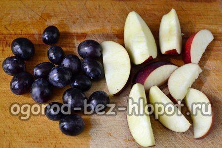 подготовить виноград и яблоки