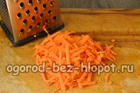 Морковка на терке