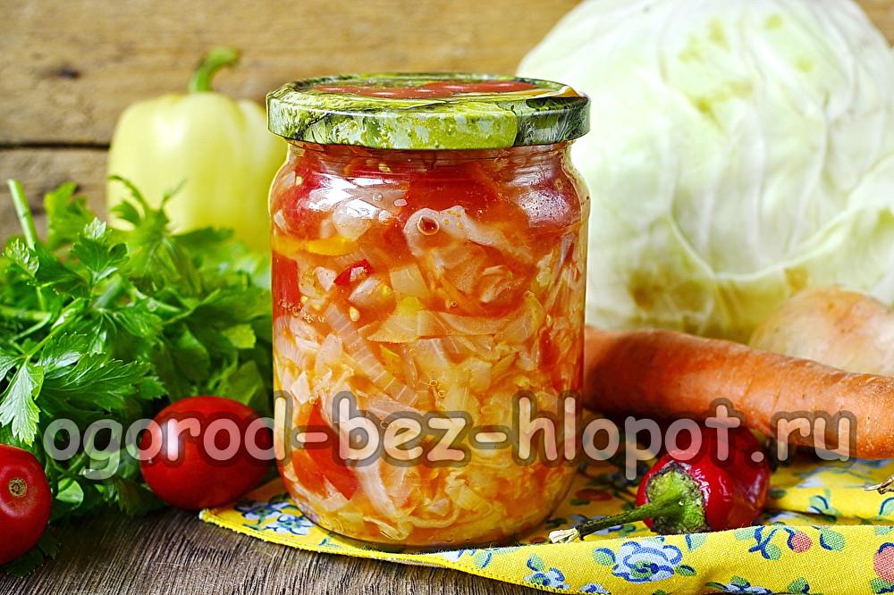 Заправка для супов на зиму рецепты очень вкусно с капустой