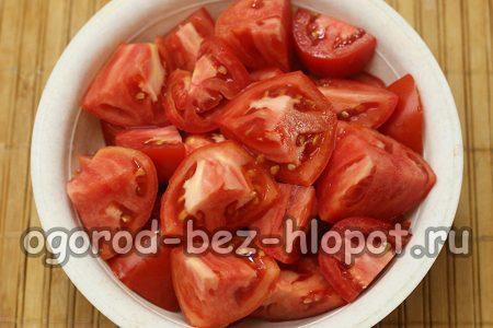 подготовить помидоры