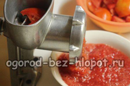 прокрутить помидоры