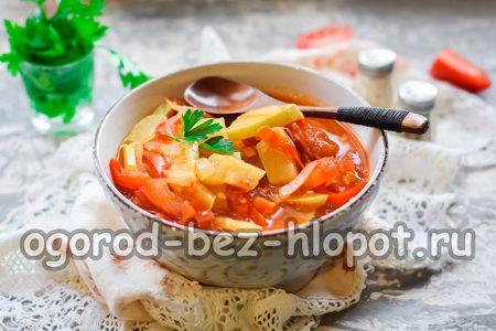 салат из кабачков и перца