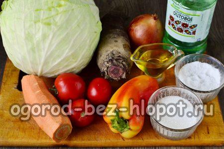 продукты для борща на зиму