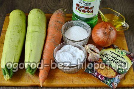 овощи для рецепта