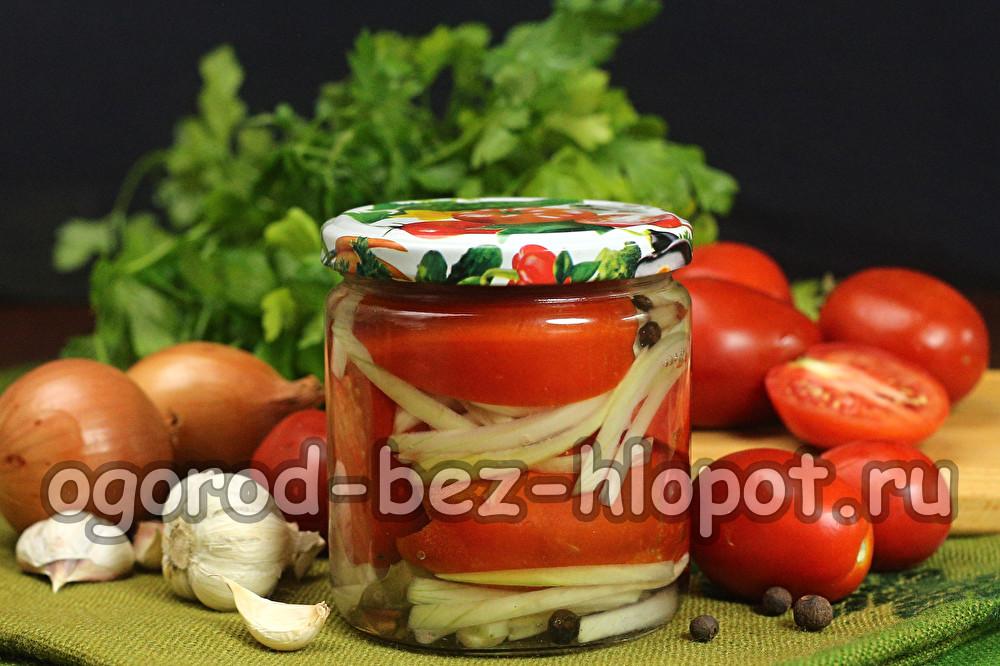 помидоры половинками с луком