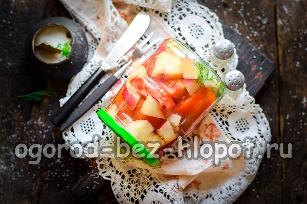 помидоры с яблоками