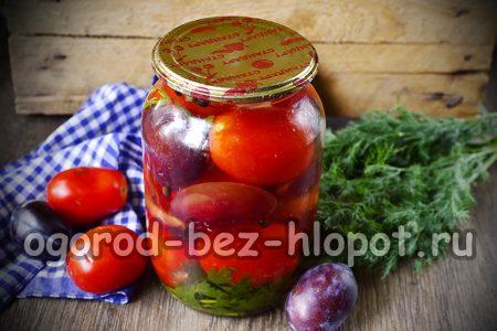 помидоры со сливами готовы