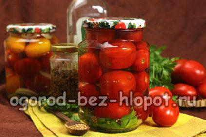 вкусная заготовка из помидоров на зиму