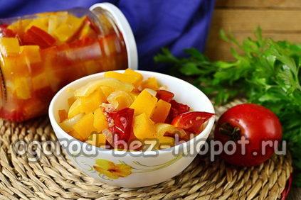 Салат из тыквы с овощами