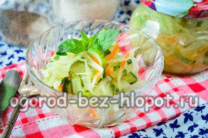 """готовый салат """"Под водочку"""""""