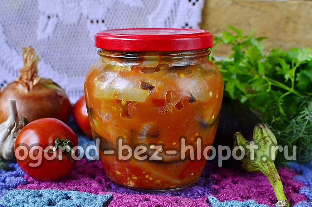 салат Тройка из баклажанов, перцев и помидоров