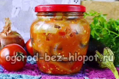 салат Тройка из баклажанов, перцев и помидоров готов