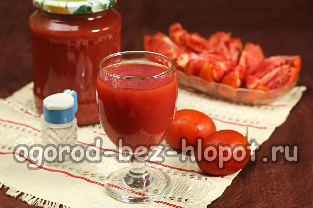 Готовый томатный сок