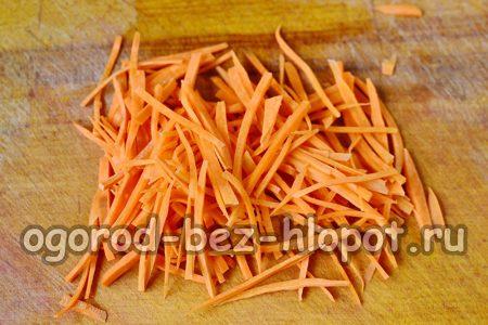 нарезанная морковка