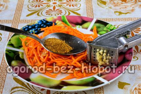 приправляем овощи приправой