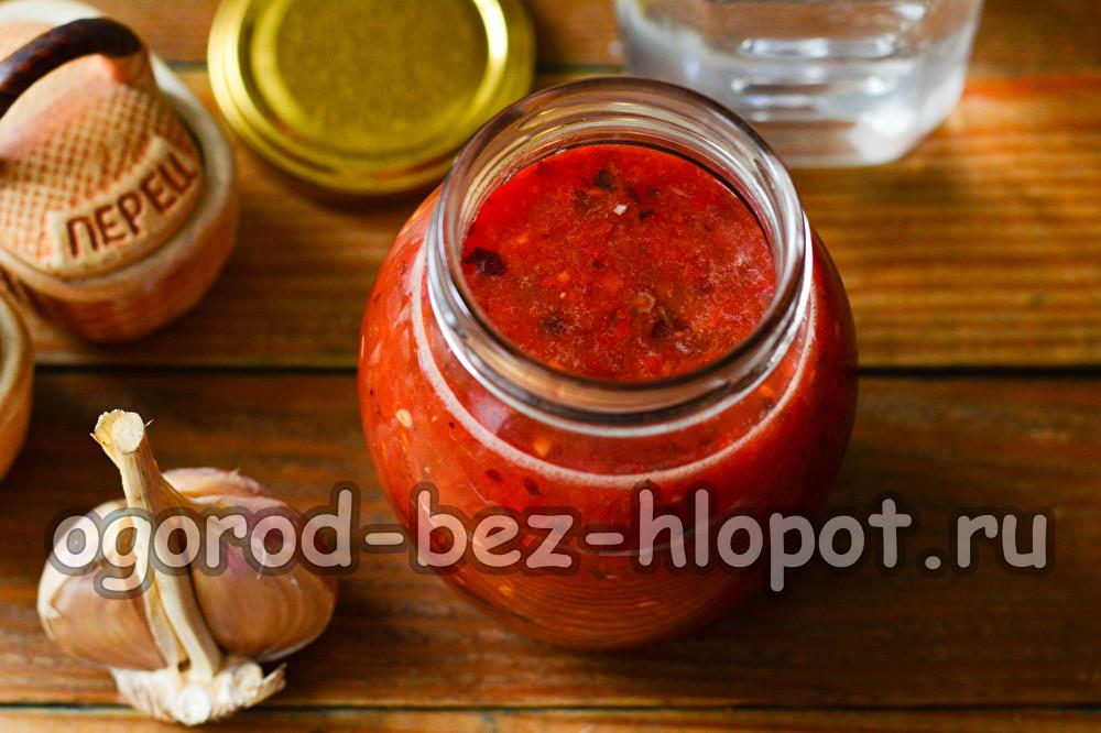 кетчуп из слив и помидоров