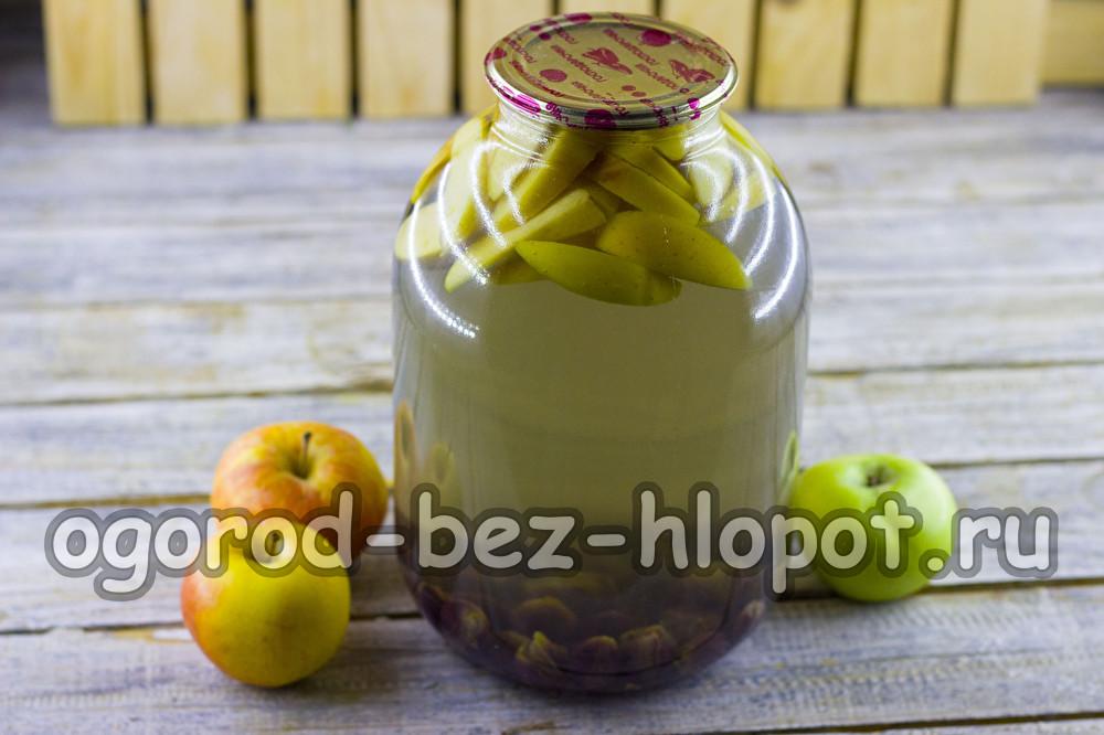 компот из яблок и винограда
