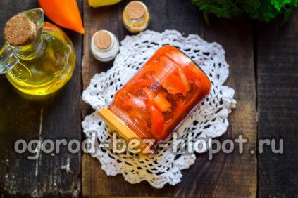 лечо из перца с томатной пастой