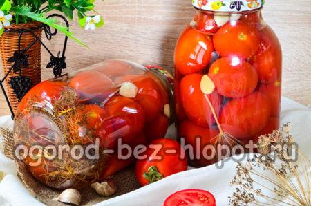 томаты по-болгарски