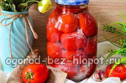помидоры под снегом с чесноком
