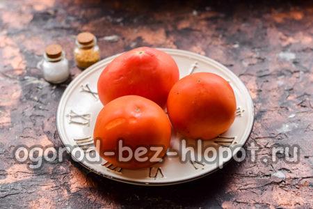 помидоры помыть