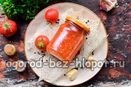 помидоры протертые с чесноком