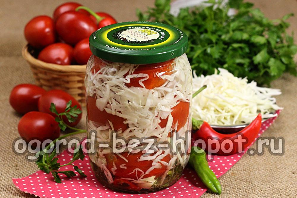 помидоры с капустой