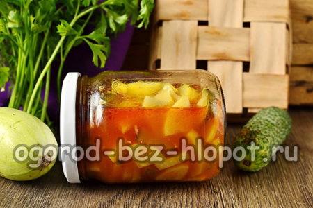 салат из огурцов и кабачков