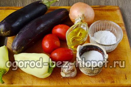 Продукты для соте из баклажанов