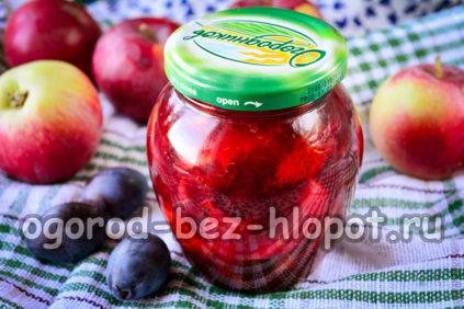 варенье из слив с яблоками