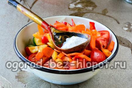 овощи посолить
