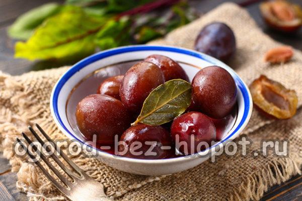 сливы по вкусу как оливки