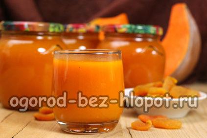 сок из тыквы с курагой