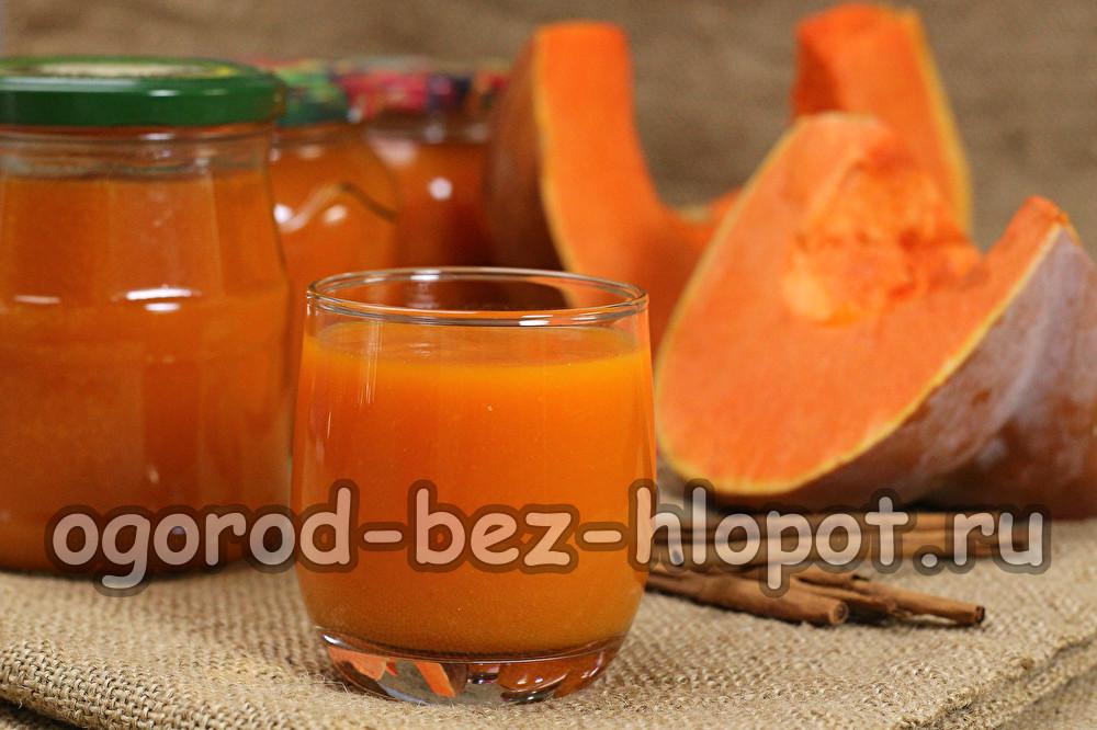сок тыквенный с апельсином