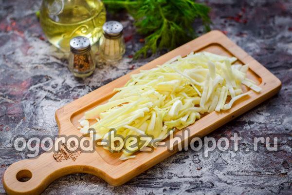 капусту нарезать