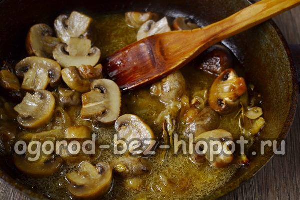 прокипятить грибы в маринаде