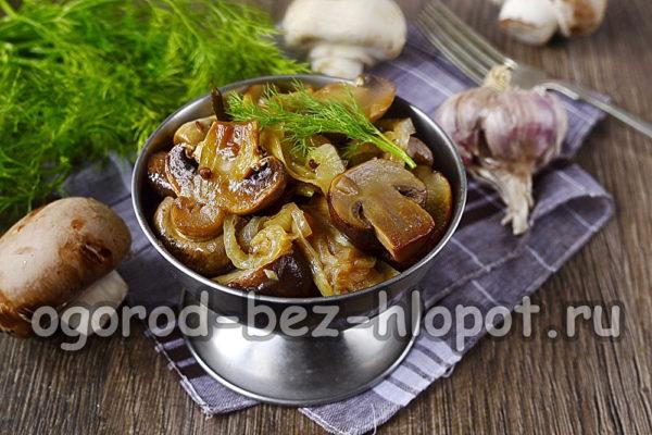 вкусные маринованные шампиньоны готовы