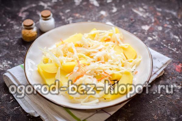 добавить квашеную капусту