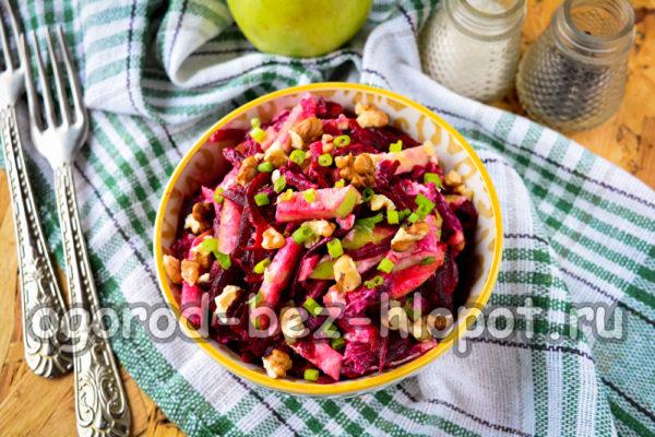 салат из свеклы с яблоком готов