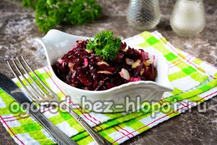 салат из свеклы с жареным луком