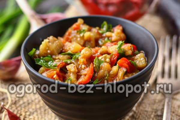 теплый салат готов