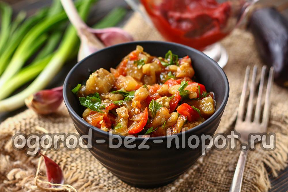 теплый салат из печеных баклажанов