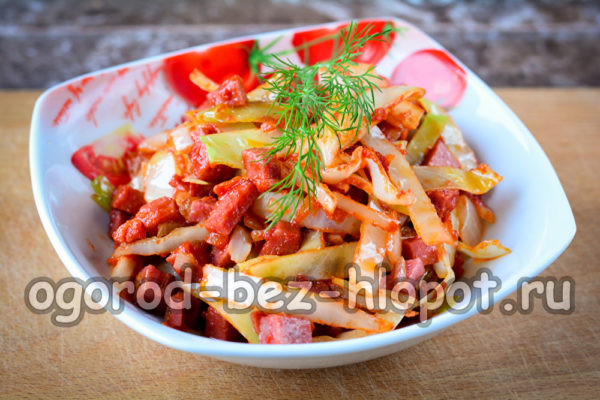 тушёная капуста с колбасой готова