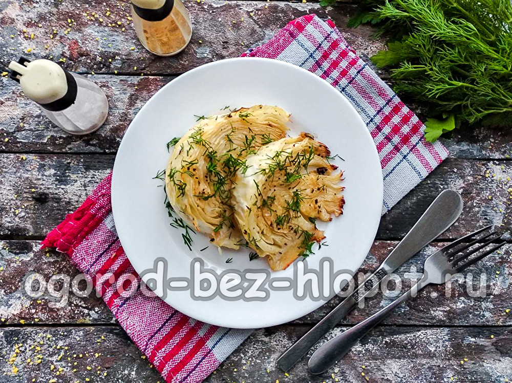 капуста, запеченная в духовке