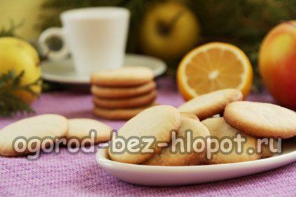 печенье на рассоле от огурцов