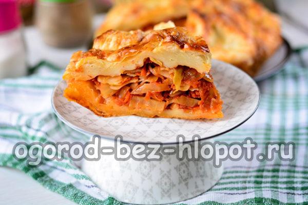 пирог с капустой готов